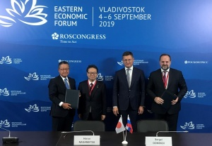 A subsidiary of Irkutsk Oil Company and an affiliate of Toyo Engineering Corporation signed the contract for construction management of the facilities of Irkutsk Polymer Plant