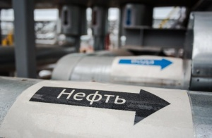 Irkutsk Oil Company Increased Production by 42% in the First Half of 2016