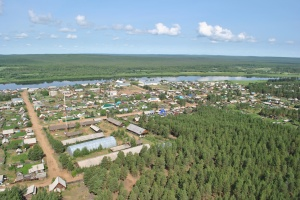 Irkutsk Oil Company will contribute more than 100 million rubles to various social programs in the Irkutsk region