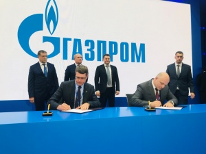 Gazprom and Irkutsk Oil Company will contemplate the joint development project in the Krasnoyarsk Territory