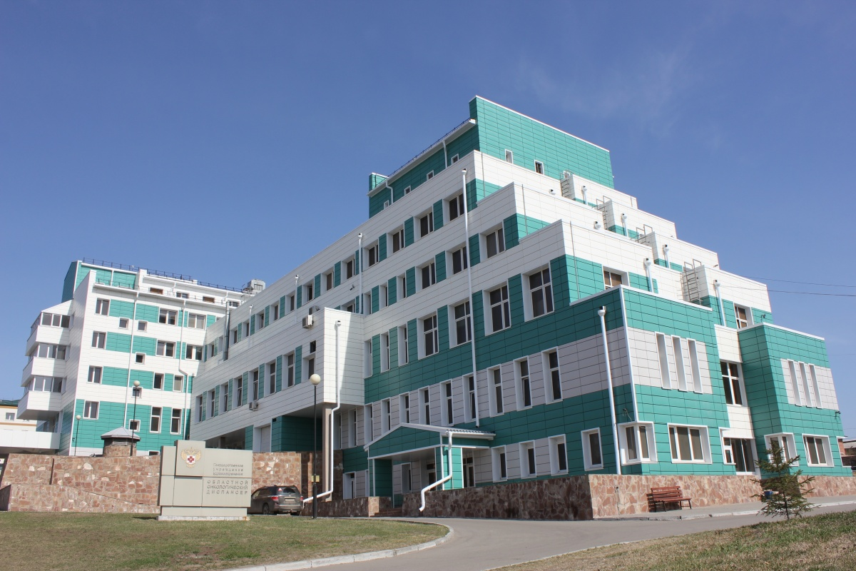 Irkutsk Regional Clinic has received the use of an innovative X-ray machine 39