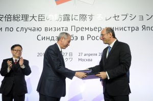 Heads of Agreement signed between Irkutsk Oil Company and JOGMEC on new joint exploration project