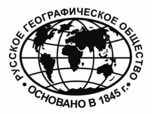 Irkutsk Oil Company will fund grants for the Russian Geographical Society in the northern regions